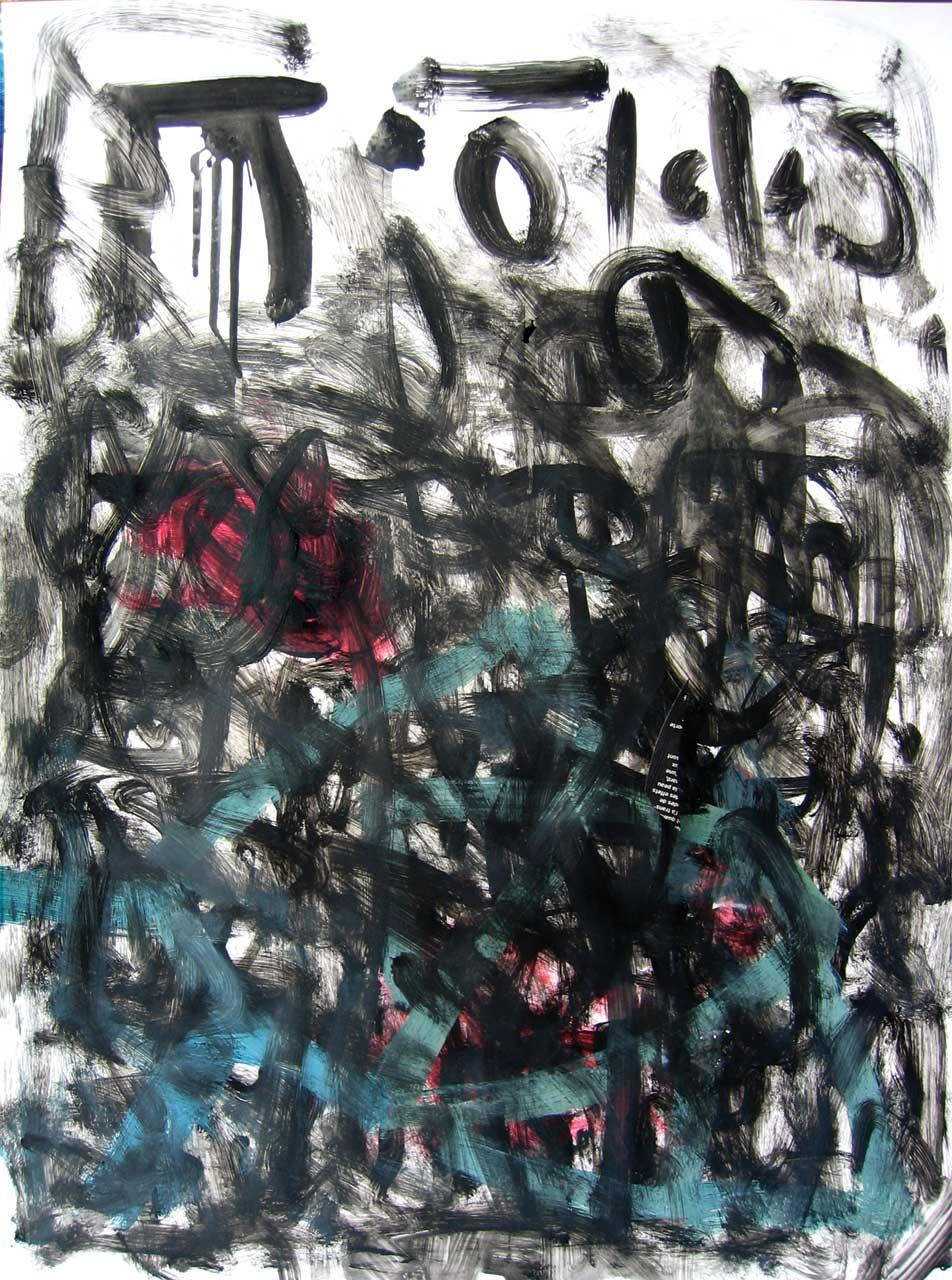 SANS TITRE 63,5 x 48,3 cm (25x19po)Acrylique et technique mixte papier (no B-40)